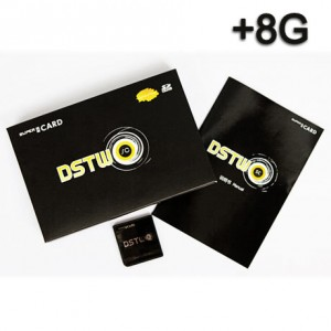 Carte supercard dstwo + 8G